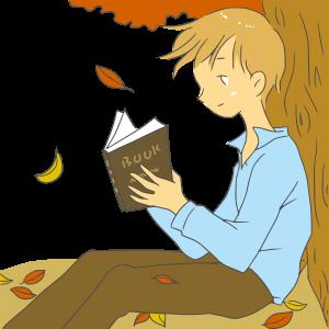 イケメンになるために本を読む