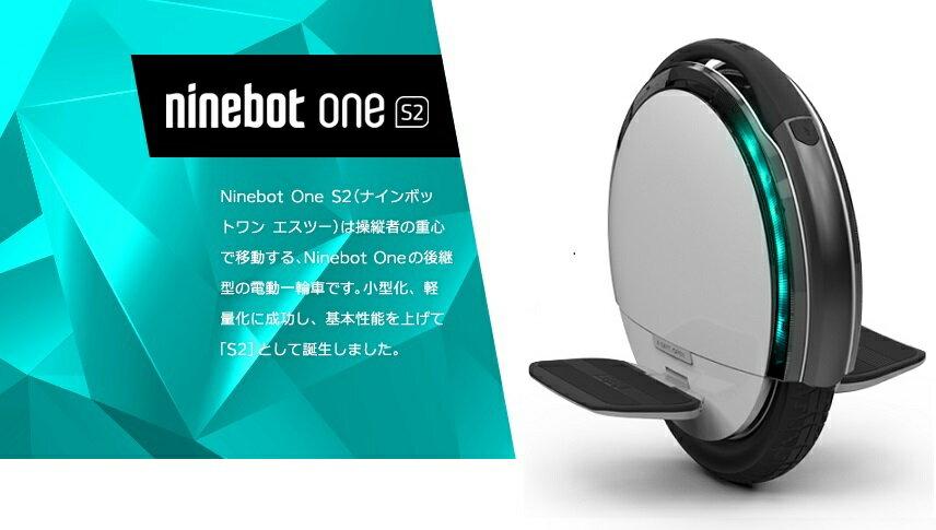 ninebotのイメージ