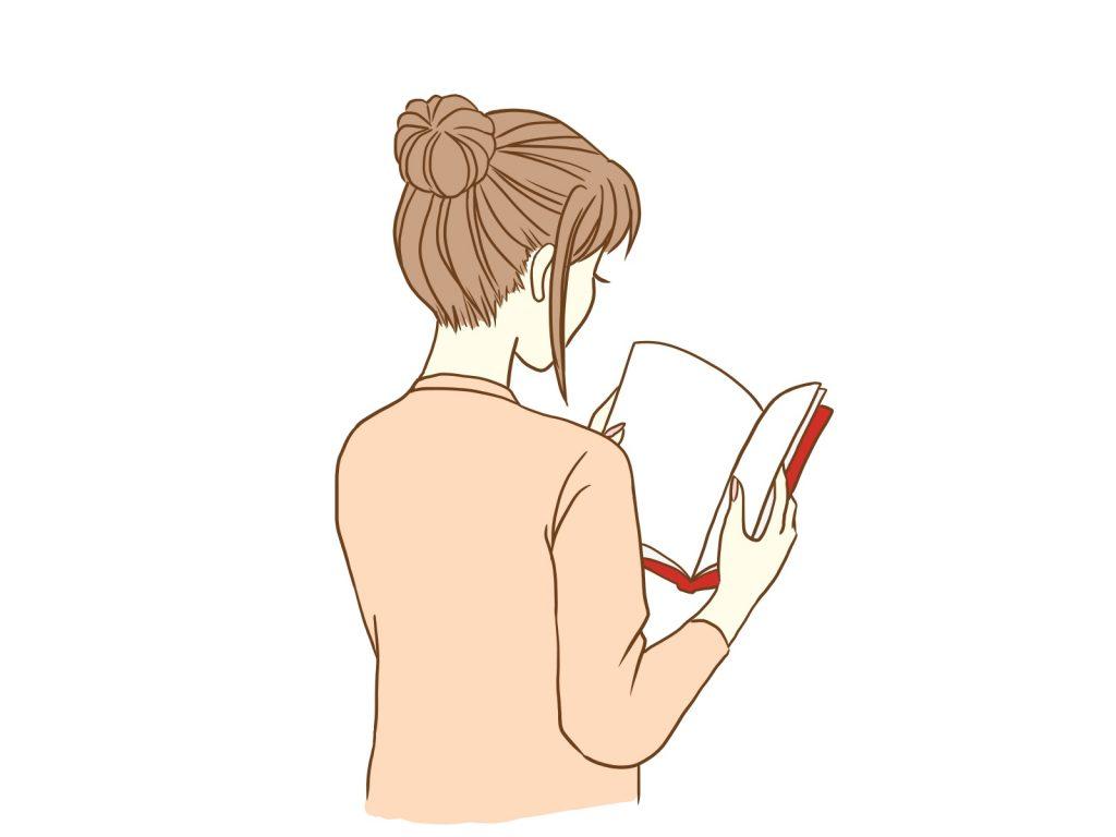 読書のアウトプットとして要約する