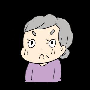 おばあちゃん驚く