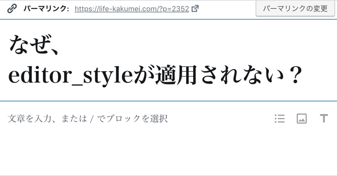 editorStyle