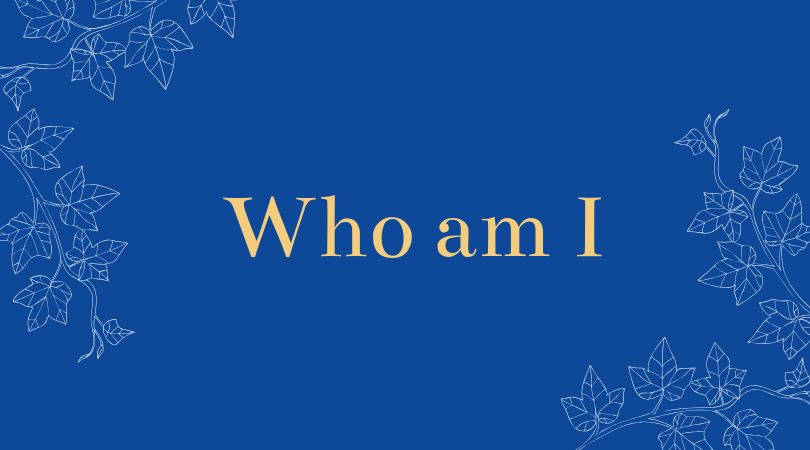 自分とは何か?自分を知ること